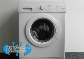Siemens Vario Perfect